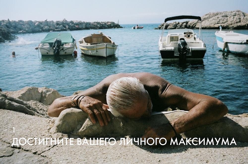 A9R6l0vk2_1yn9qtc_7zk-1 100 Уроков от Мастеров Уличной Фотографии